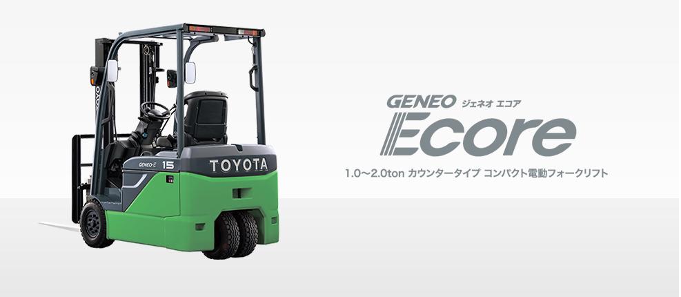 GENEO-Ecore